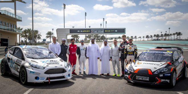 Yas Marina Circuit oficialmente revelado