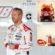 Tiago Monteiro focado para o segundo fim-de-semana da época do FIA WTCR by Oscaro na Hungria