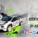 Breves 6º Constalica Rallye Vouzela