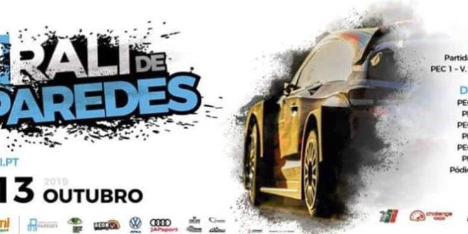Campeonato Norte de Ralis termina com prova em Paredes